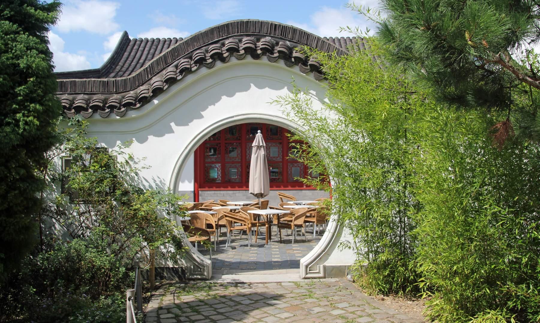 Gärten Der Welt Berlin Elegant Gärten Der Welt In Berlin Mondtor Im Chinesischen Garten